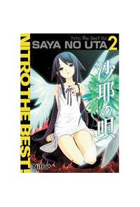 「沙耶の唄」Nitro The Best! Vol.2