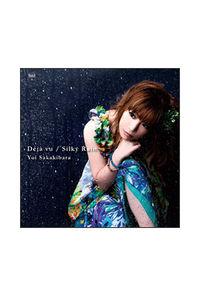 (CD)PC「はぴとら -HappyTransportation-」オープニングテーマ Deja vu