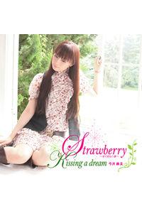 (CD)「にゃんこい!」エンディングテーマ Strawberry ~甘くせつない涙~(通常盤)
