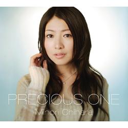(CD)PRECIOUS ONE
