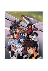 (BD)機動戦艦ナデシコ Blu-ray BOX(期間限定版)