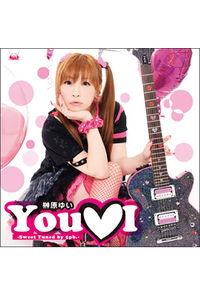(CD)You I ゆい(DVD付初回限定盤)