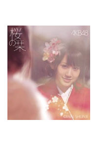 (CD)桜の栞 TypeA(DVD付)