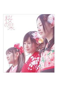 (CD)桜の栞 TypeB(DVD付)