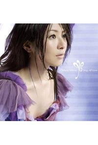 (CD)Sing All Love(DVD付初回限定盤)