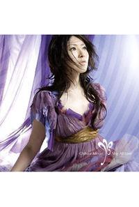 (CD)Sing All Love