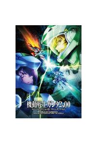 (DVD)機動戦士ガンダム00 スペシャルエディション III リターン・ザ・ワールド