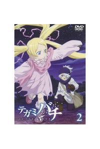 (DVD)テガミバチ 2