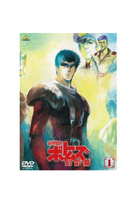 (DVD)装甲騎兵ボトムズ 幻影篇 1