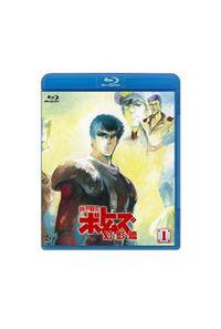 (BD)装甲騎兵ボトムズ 幻影篇 1 Blu-ray