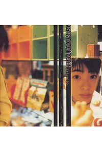 (CD)グレープフルーツ (再発盤)/坂本真綾