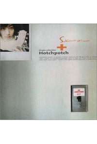 (CD)シングルコレクション+ハチポチ (再発盤)/坂本真綾