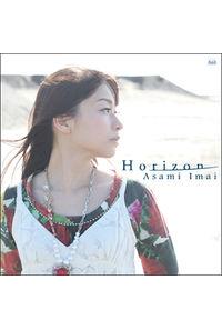 (CD)HORIZON/今井麻美