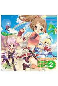 (CD)エミル・クロニクル・オンライン ドラマCD Vol.2