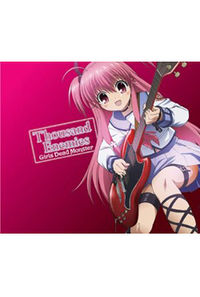 (CD)「Angel Beats!」挿入歌 Thousand Enemies