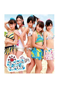 (CD)ポニーテールとシュシュ(DVD付Type-A)/AKB48