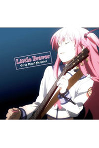 (CD)「Angel Beats!」挿入歌 Little Braver