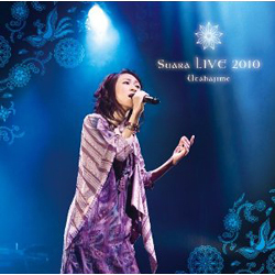 (CD)Suara LIVE 2010 ~歌始め~ ライブSACD(ハイブリッド盤)