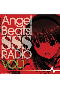(CD)ラジオCD「Angel Beats!SSS(死んだ 世界 戦線)RADIO」 Vol.1