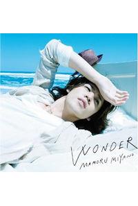 (CD)WONDER/宮野真守