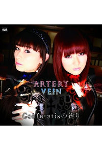 (CD)Conftatisの祈り/ARTERY VEIN