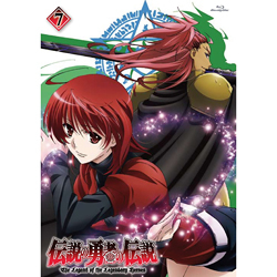 (BD)伝説の勇者の伝説 第7巻 Blu-ray