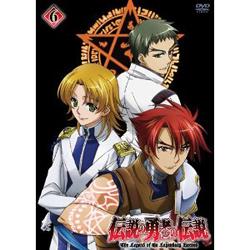 (DVD)伝説の勇者の伝説 第6巻 DVD