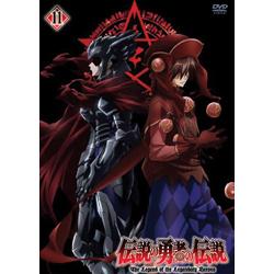 (DVD)伝説の勇者の伝説 第11巻 DVD