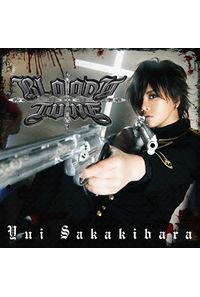 (CD)BLOODY TUNE (初回限定盤) イベント参加券付き/榊原ゆい