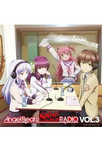 (CD)ラジオCD「Angel Beats!SSS(死んだ 世界 戦線)RADIO」 Vol.3