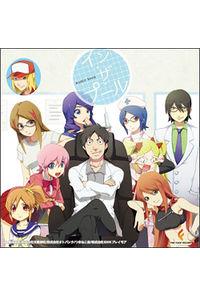 (CD)ドラマCD イン・ザ・プール
