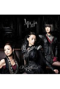 (CD)「魔法少女まどか☆マギカ」エンディングテーマ Magia (通常盤)