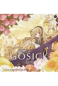 (CD)「GOSICK-ゴシック-」オープニングテーマ Destin Histoire (限定盤) DVD付き