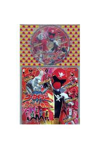 (CD)海賊戦隊ゴーカイジャーVSスーパー戦隊 (コロちゃんパック)