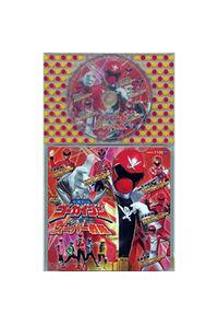 (CD)海賊戦隊ゴーカイジャー (1) コロちゃんパック