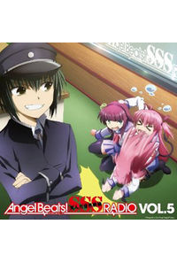 (CD)ラジオCD「Angel Beats!SSS(死んだ 世界 戦線)RADIO」 Vol.5