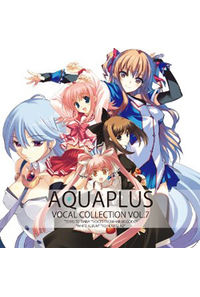 (CD)AQUAPLUS VOCAL COLLECTION VOL.7