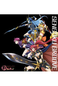 (CD)「戦国乙女~桃色パラドックス~」キャラクターCDシングル SENGOKU GROOVE