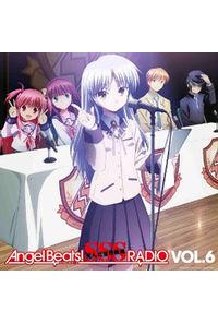 (CD)ラジオCD「Angel Beats!SSS(死んだ 世界 戦線)RADIO」 Vol.6