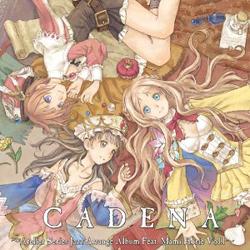 (CD)カデナ~アトリエシリーズ ジャズアレンジアルバム Feat.堀江真美 Vol.1~