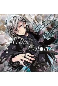 (CD)Trois Coloris