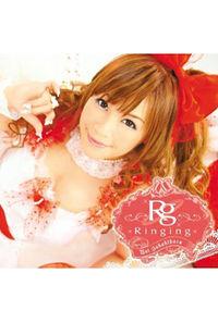 (CD)Ringing <通常盤>/榊原ゆい