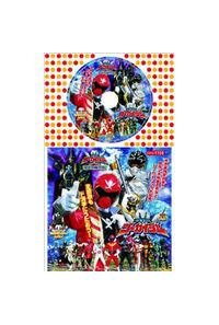 (CD)コロちゃんパック 海賊戦隊ゴーカイジャー (3)