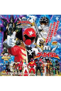 (CD)ミニアルバム 海賊戦隊ゴーカイジャー (3)