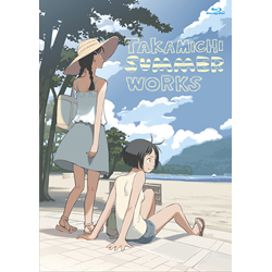 (BD)TAKAMICHI SUMMER WORKS (初回限定版)