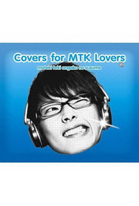 (CD)モテキ的音楽のススメ Covers for MTK Lovers盤
