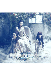 (CD)After Eden (通常盤)/Kalafina