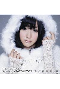 (CD)「C3(シーキューブ)」後期オープニングテーマ 紋 (通常盤)