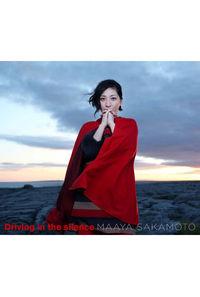 (CD)Driving in the silence (初回限定盤) DVD付き/坂本真綾