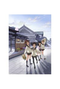 (CD)「たまゆら~hitotose~」オープニングテーマ おかえりなさい (通常盤)